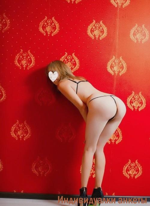 Проститутки элитные новокузнецк индивидуалки