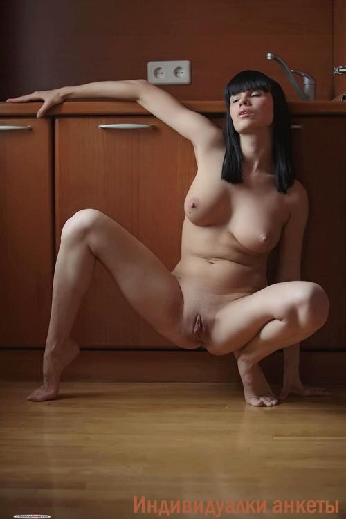 Офка, 19 лет, эротический массаж