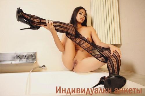 Василиска, 25 лет: ролевые игры