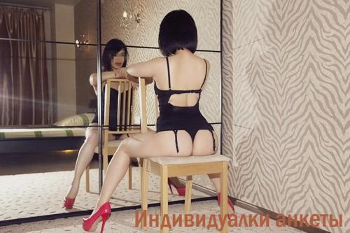 Простетутки новомосковск тульская область