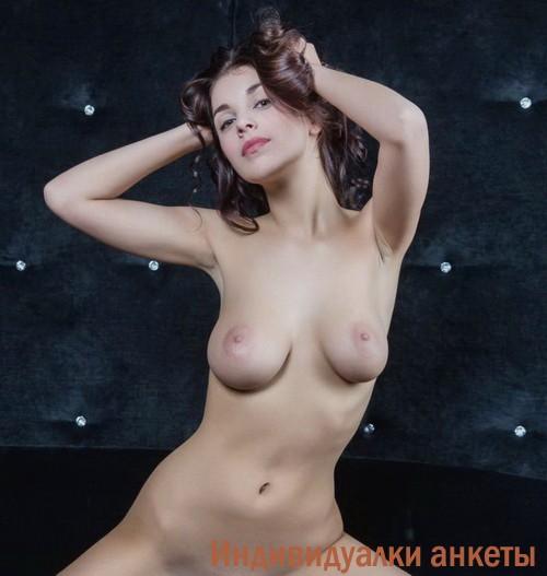 Проститутки краснодарский край все ройны края