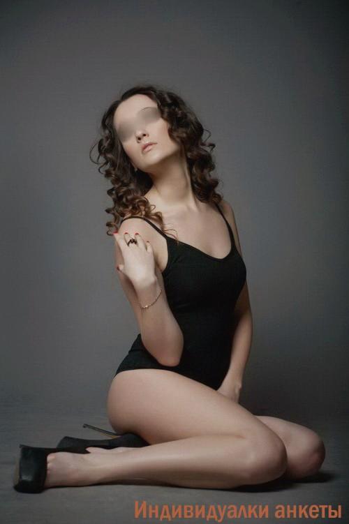 Онисия, 19 лет - профессиональный массаж