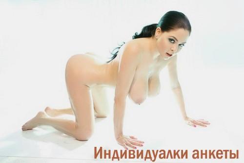 Флортье классический массаж, эротический массаж, лесбийский секс