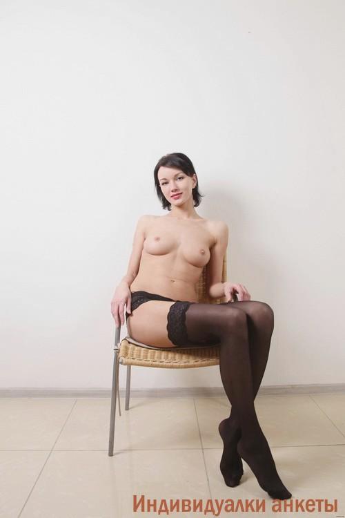 Надя, 23 года: секс в одежде