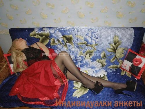 Дешевые праститутки москве 500р до 1000