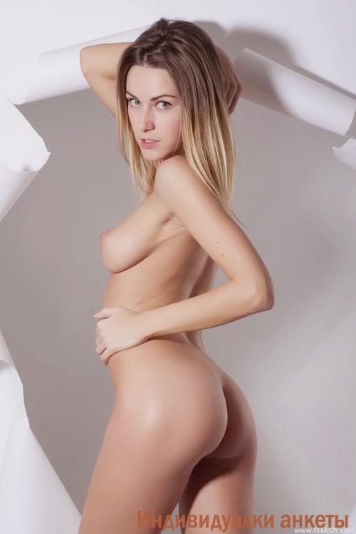 Илэна, 24 года - анальный фистинг ей