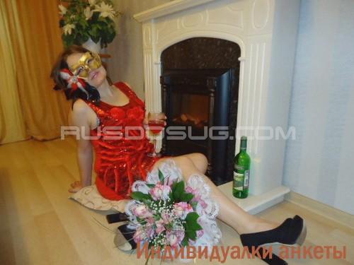 Проститутки мулатки в белгороде