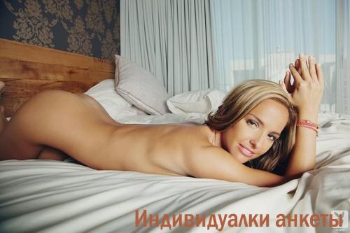 Мерьям, 23 года, мастурбация члена руками