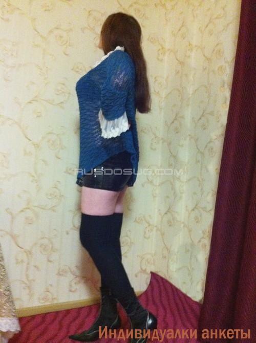 Руслана, 35 лет - сценарии