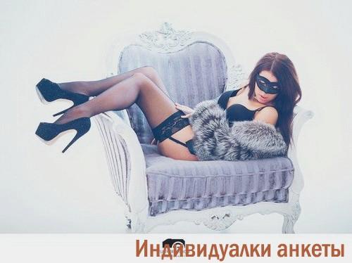 Варюха: г. Киреевск
