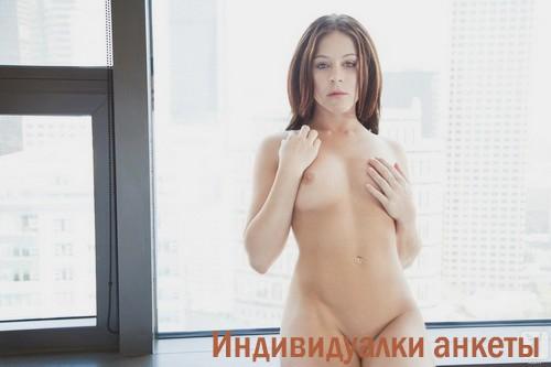 Эмили - секс в одежде, точечный массаж, стимуляция ануса пальцем