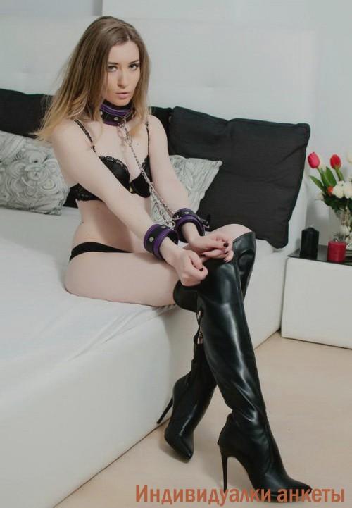 Объявления проституток г курск с номерами телефона