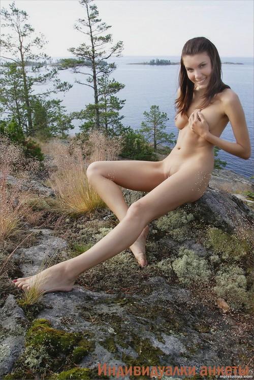 Маечка, 25 лет: массаж ветка саккуры