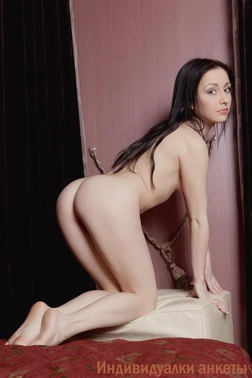 Проститутки москвы только кореянки на выезд