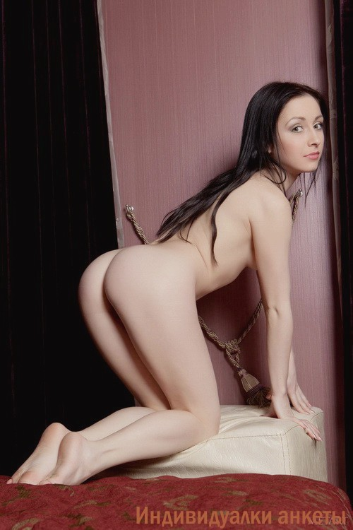 Снят проститутка в москва узбечка