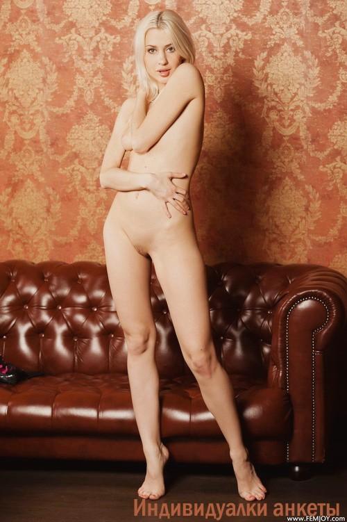 Узбекские проститутка в москве