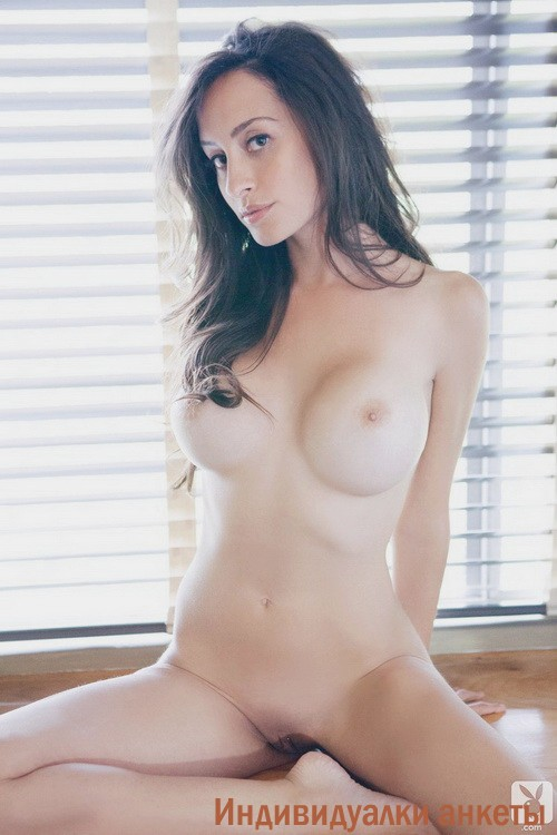 Натаня, 25 лет, боди-массаж