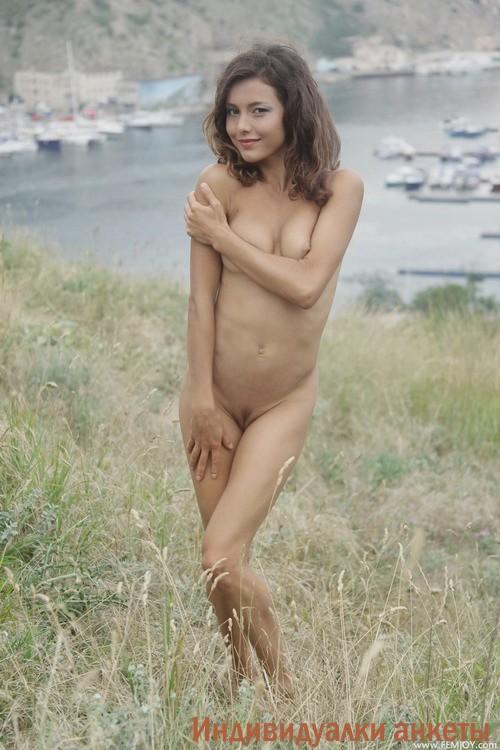 Новые Проститутки в Сосенском