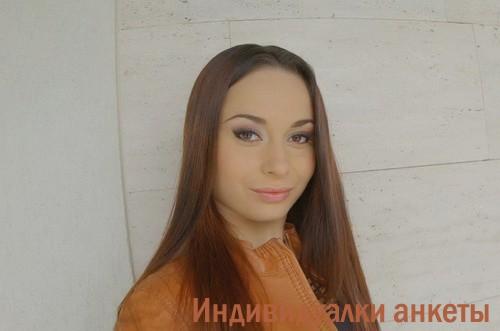 Билина, 22 года, семейные пары