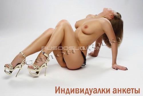 Жоржетт, 20 лет, Снять индивидуалку 60 лет спб