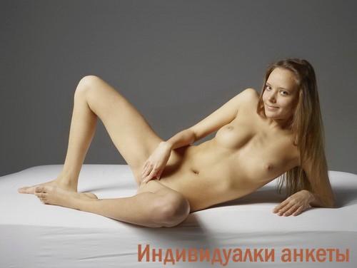 Проститутки г москвы от 50л