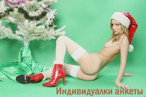 Проститутки московской обл серпухов