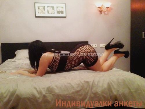 Проститутки 500 казань