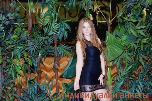 Настасия - г Задонск