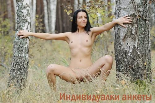 Айлис, 21 год, Интим интим в г новокузнецк