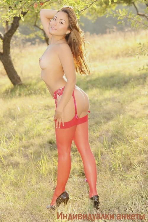Лидуля, 28 лет - Проститутки раскрепощенные краснодаре