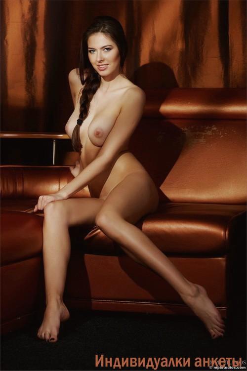 Тиночка, 29 лет, оральный секс
